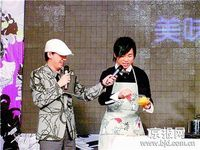 Cooking_binbin