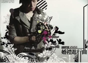 Hunlijinxingqu_promo1_mini