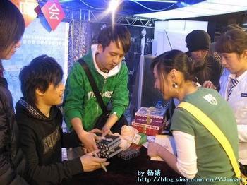 Qianminghui7