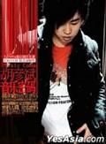 Musiccode