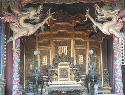 Shenyanggugong